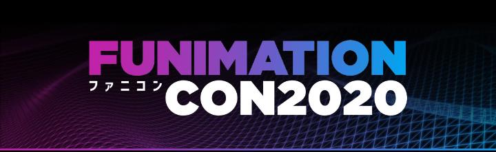 O que podemos esperar da FunimationCon?