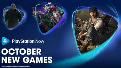 Foto de PlayStation Now: Days Gone, MediEvil, Friday the 13th: The Game, Trine 4: The Nightmare Prince, e RAD são adicionados ao catálogo da plataforma
