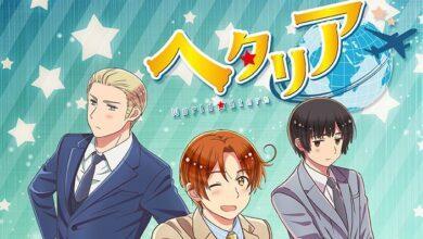 Foto de Mangá 'Hetalia World ☆ Stars' tem anime anunciado para abril de 2021