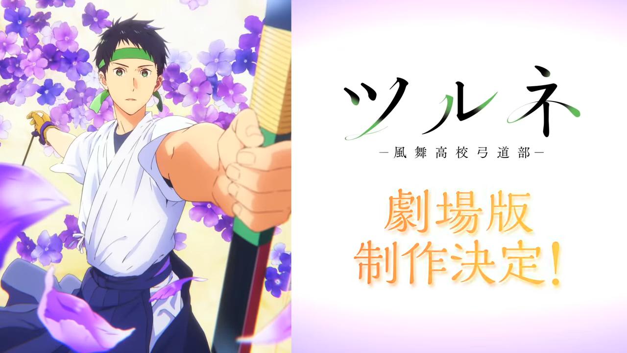 Anime 'Tsurune: Kazemai Koukou Kyuudoubu' tem filme anunciado
