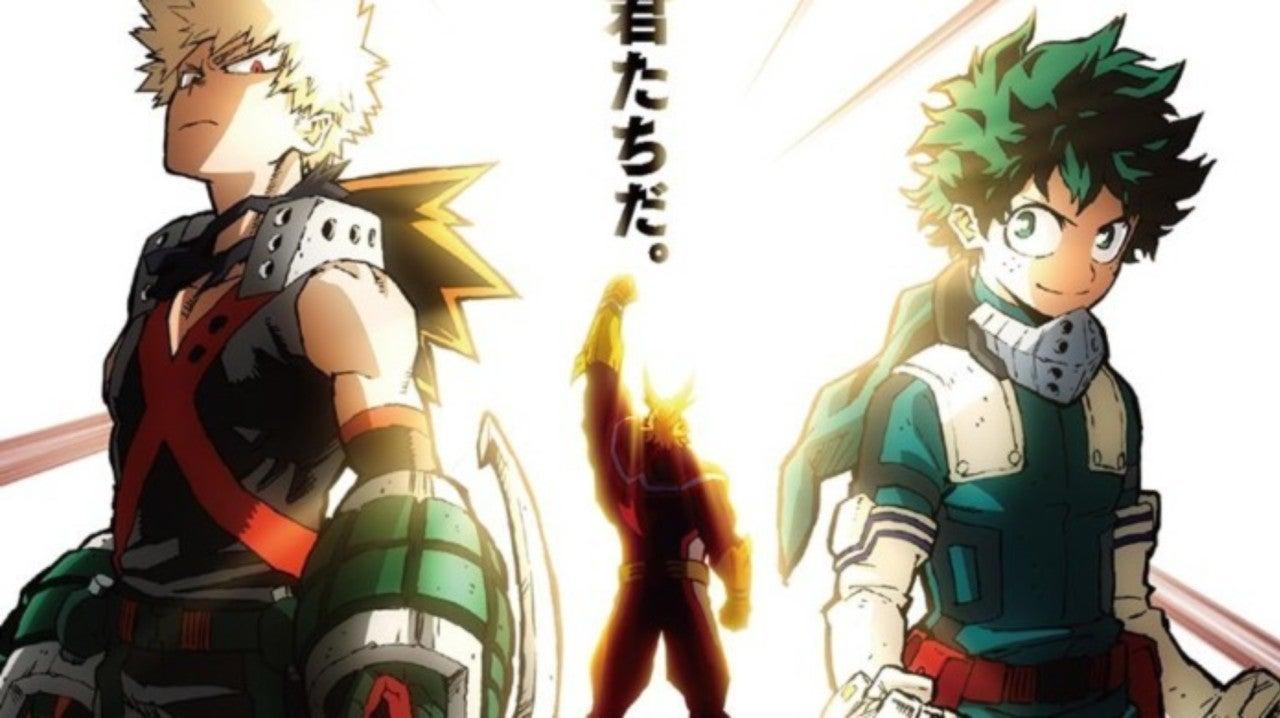 My Hero Academia: Segundo filme chega semana que vem as plataformas digitais