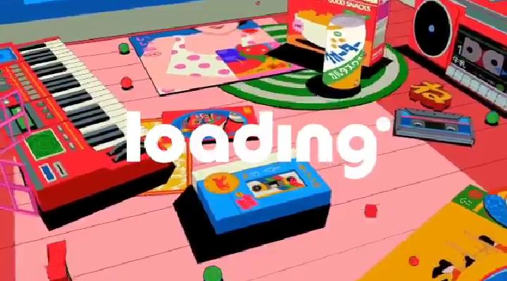 Loading tem data de estreia confirmada