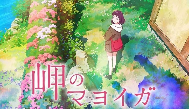 Light Novel 'Misaki no Mayoiga' tem filme anunciado