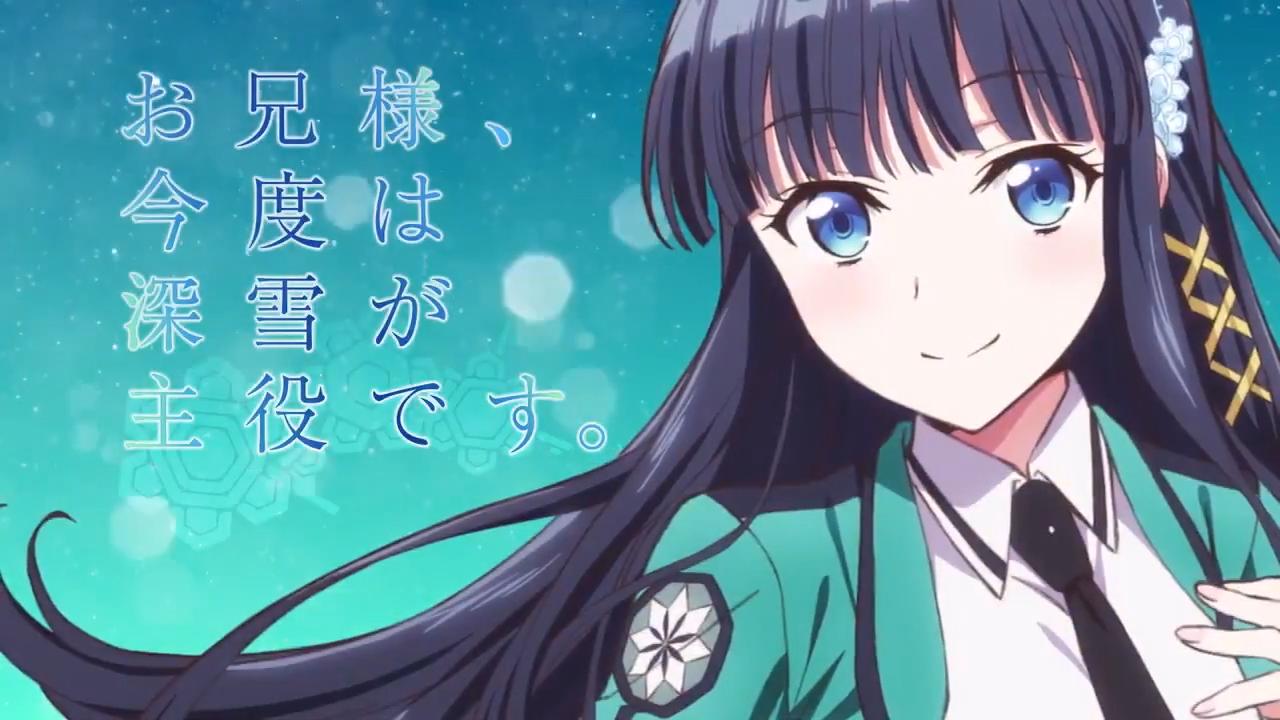 Mangá spin-off 'Mahouka Koukou no Yuutousei' tem anime anunciado