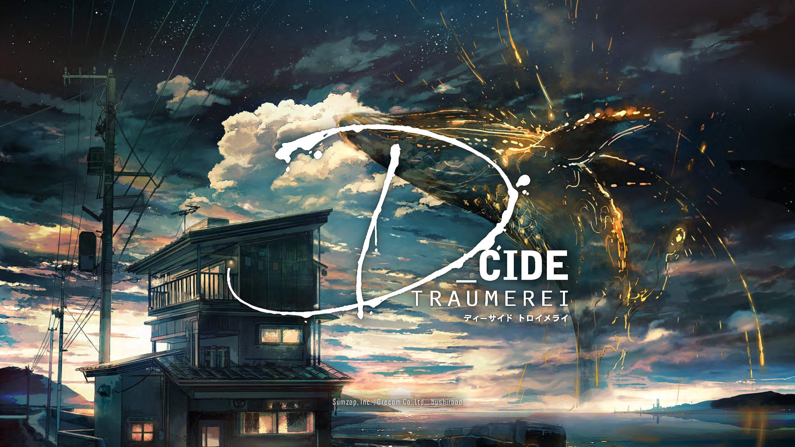 Projeto multimídia 'D_Cide Traumerei' tem anime anunciado