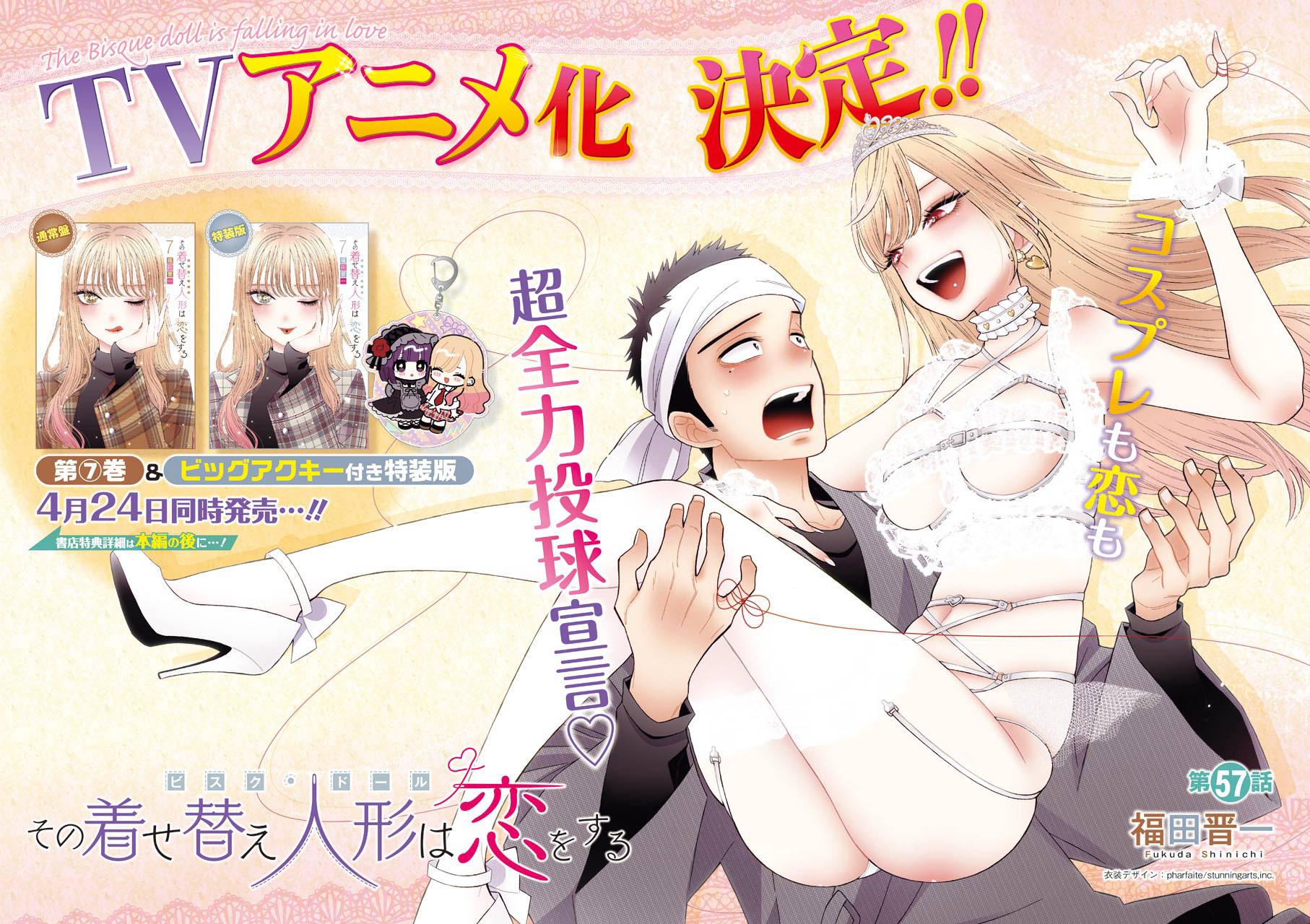 Mangá 'Sono Bisque Doll wa Koi wo Suru' tem anime anunciado