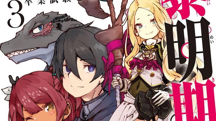 """Light novel """"Mahoutsukai Reimeiki"""" terá um adaptação em anime!"""