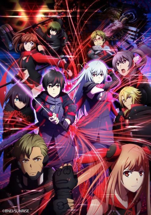 "Vídeo promocional do anime ""Scarlet Nexus"" revela elenco e data de estreia"