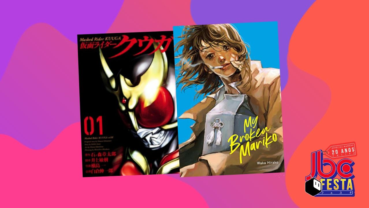 JBC Festa – JBC Anuncia Kamen Rider Kuuga e My Broken Mariko.