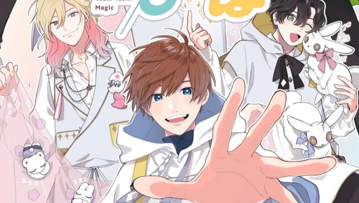 """Anime original """"Yoshimaho"""" é anunciado"""