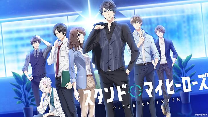 """""""Stand My Heroes"""" ganhará uma nova OVA."""