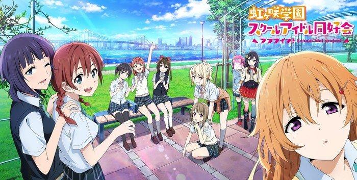 Love Live! Nijigasaki High School Idol Club ganhará uma segunda temporada em 2022!