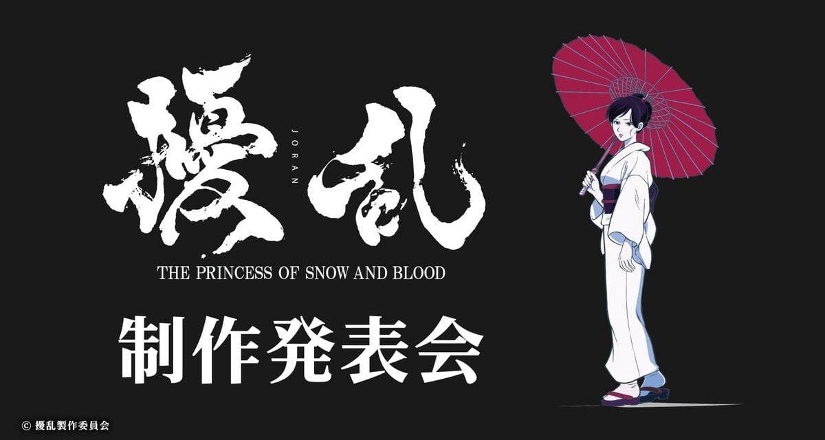 Review: Joran: The Princess of Snow and Blood