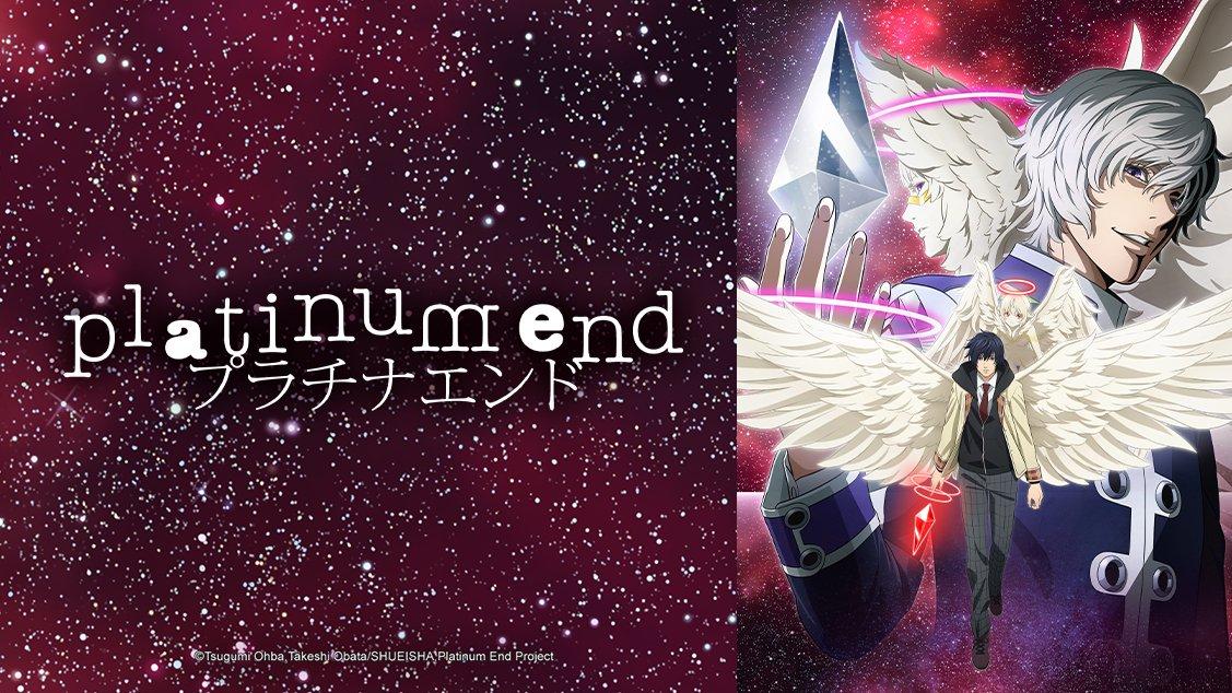 Crunchyroll anuncia 'Platinum End' para a temporada de outono 2021