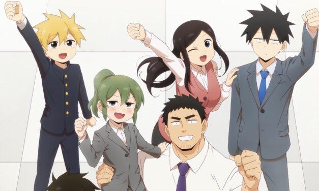 "Funimation anuncia ""My Senpai is Annoying"" para sua temporada de outono 2021"